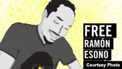 L'affiche d'Amnesty International pour demander la libération de Ramon Esono Ebalé en Guinée équatoriale.