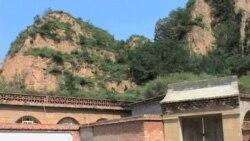 VOA记者探访习近平插队村庄