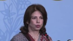امریکہ کی طرف سے عسکری سامان کی مجوزہ فروخت خوش آئند ہے: پاکستان