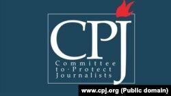 Amblem nevladine organizacije CPJ (Foto: www.cpj.org)