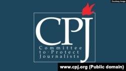 CPJ amblem