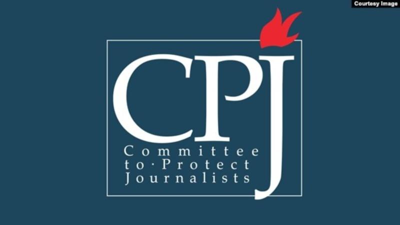 ڕێکخراوی CPJ داوای سزادانی ڕفێندەرانی ڕۆژنامەوانێکی عێراقی دەکات