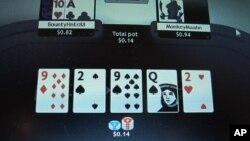 인터넷 도박 사이트 화면 (자료사진)