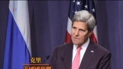 美俄就解決敘利亞化武問題達成協議