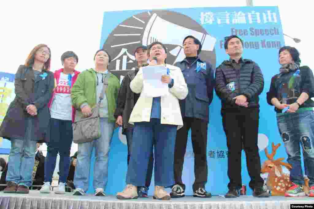 """香记协星期天下午发起""""企硬反灭声,撑言论自由""""的游行9 (香港记者协会脸书图片)"""