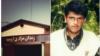 اعدام شش زندانی دیگر در ارومیه؛ یک زندانی سیاسی کرد در میان اعدام شدگان