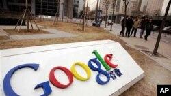 چین 'جی میل'سروس میں مداخلت کررہا ہے، گوگل کا الزام