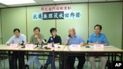 刘家仪入关被拒新闻发布会