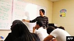 ამერიკის სწავლების ფონდის სასწავლო-პროფესიული პროგრამები
