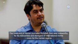 Barbaric Killing of Iranian Journalist
