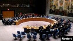 نشست شورای امنیت سازمان ملل متحد - آرشیو