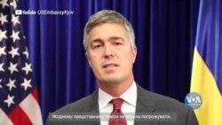 У 20-ту річницю зникнення Георгія Гонгадзе у Посольстві США в Україні закликали ретельно розслідувати злочини проти журналістів. Відео