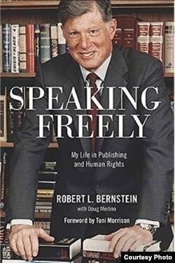 伯恩斯坦回忆录《自由言说》