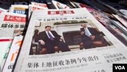 中國官方證實《新京報》社原社長戴自更被查 。