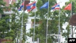 Văn phòng Ủy ban sông Mekong ở Lào nơi giới chức các nước họp về vấn đề sông Mekong