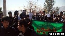 عکس منتسب به تجمع مخالفان سخنرانی آذر منصوری در رسانههای محلی