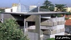 Iran embassy in Albania