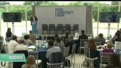 VOA连线(莫雨):克鲁兹谈新闻与民主:真相能改变世界