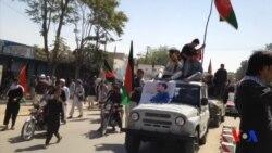 Afg'on namoyishchilar: Qaysoriyni ozod eting, Do'stum qaytsin