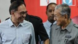 မေလး႐ွား၀န္ႀကီးခ်ဳပ္ Mahathir ႏုတ္ထြက္လႊာတင္ေပမယ့္ Anwar Ibrahim ကို ရာထူလႊဲေပးဖို႔ မလိုလား