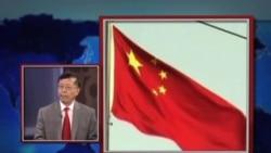 时事大家谈: 死刑存废与法治中国