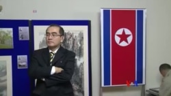 北韓駐倫敦高級外交官叛逃至南韓