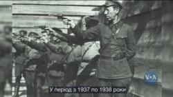 5 серпня - Міжнародний день пам'яті жертв «Великого терору» 1937-1938 років. Відео