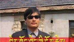 ཁྲེན་ཀོང་ཁྲེང་གི་དོན་རྐྱེན། Blind Activist Lawyer and US China relations
