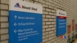 2014-08-05 美國之音視頻新聞: 紐約醫院檢查一名有伊波拉病症的病人
