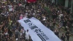 """时事大家谈:香港普通人说""""反送中"""",港人真心要什么?"""