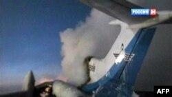 Moskova'nın 2200 kilometre doğusundaki Surgut havalanında meydana gelen olaydan sonra bir Rus televizyon kanalında yayınlanan görüntü (1 Ocak 2011)