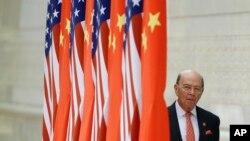 罗斯2017年11月9日在北京访问(美联社)