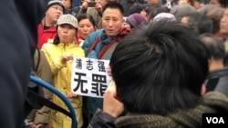 北京访民在法院外面声援因被控煽动民族仇恨罪和寻衅滋事罪受审的浦志强。(美国之音叶兵拍摄)