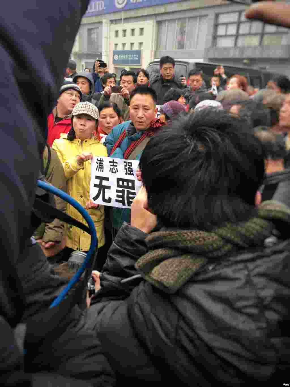 北京訪民在法院外面聲援因被控煽動民族仇恨罪和尋釁滋事罪受審的浦志強。 (美國之音葉兵拍攝)