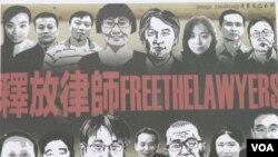 """台灣發起""""一人一明信片""""呼籲釋放中國維權律師(美國之音楊明拍攝)"""