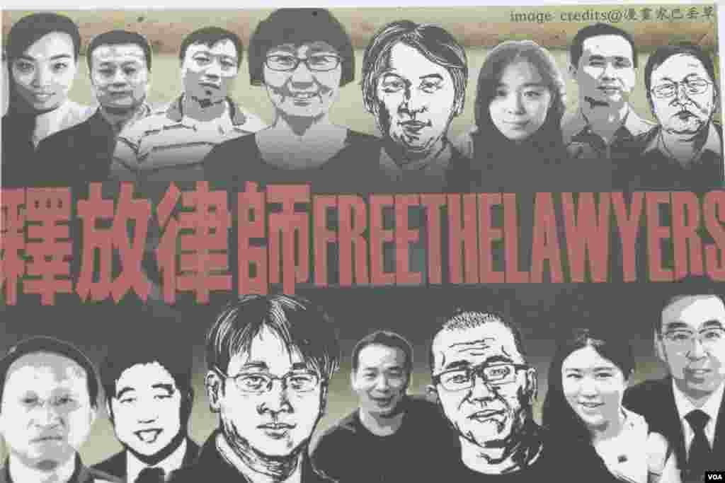 """台湾发起""""一人一明信片""""呼吁释放中国维权律师(美国之音杨明拍摄)"""