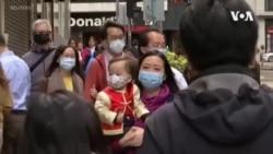 香港確診武漢肺炎病例增加到 6 例