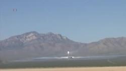 世界最大的太阳能发电厂将在美国加州投产