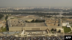 Pentagon: Afg'onistonda ijobiy o'zgarish bor