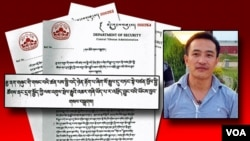 被西藏流亡政府指责为中共特工的边巴次仁