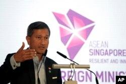동남아시아국가연합(ASEAN) 외교장관 회담이 열린 6일 의장국 싱가포르의 비비안 발라크리쉬난 외교장관이 기자회견을 하고 있다.