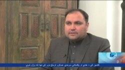 د اروپایي اتحادیې سفیر: افغانستان ته د اسلامي امارت راوستل د منلو ندی