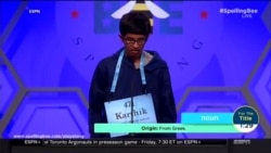 US Spelling Bee
