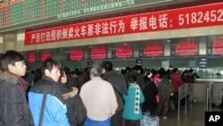 北京西站景象