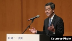 """前特首梁振英在""""国家与香港""""研讨会上演讲(苹果日报图片)"""