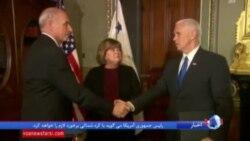 اختیارات جدید رئیس دفتر کاخ سفید؛ حمایت پرزیدنت ترامپ از ژنرال کلی