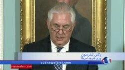 جزئیات گزارش وزارت خارجه آمریکا درباره آزادی مذهب در جهان؛ نگاه گیتا آرین به وضع ایران