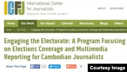 A screenshot of the US-based International Center for Journalists (ICFJ) website.