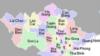Google Maps vẽ sai đường biên giới trên đất liền giữa VN và TQ