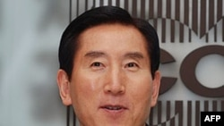 Cho Hyun-Oh, Tổng giám đốc cơ quan Cảnh sát Quốc gia Nam Triều Tiên, phát biểu tại 1 cuộc họp báo ở Seoul, 18/10/2010